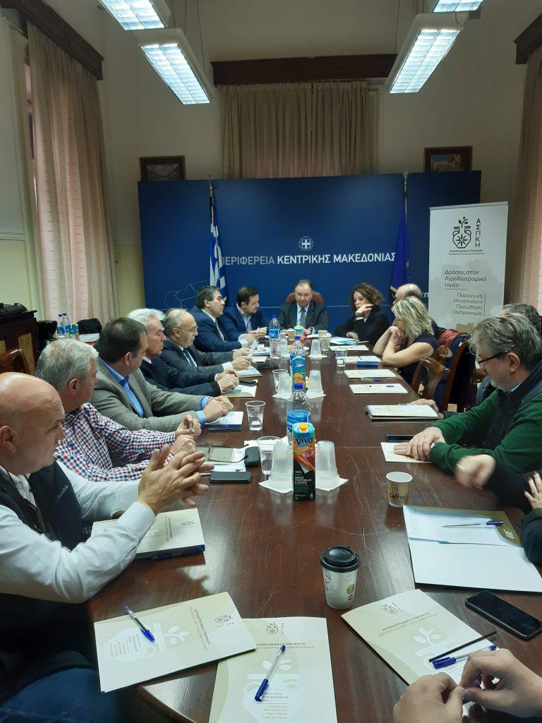Τechnical Meeting Agrodiatrophiki KM